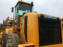 2007 CATERPILLAR used CAT 966G