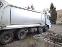 2005 IVECO dump truck