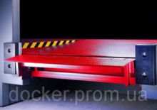 DOCKER telescopic lip PGU-20-35