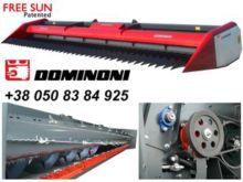 2017 Dominoni Free sun GF620 su