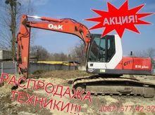 Used 2001 O&K RH Plu