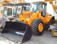 2004 JCB 436 '04 wheel loader