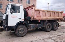 2007 MAZ 551605-275 dump truck
