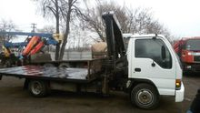 Used 2005 ISUZU NQR