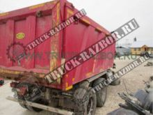 VOLVO FMX 400HP dump truck for
