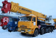 2011 Ivanovets KS-6478 on chass