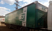 2012 SCHMITZ tilt semi-trailer