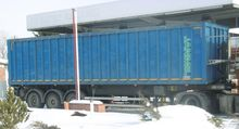 2012 JANMIL tipper semi-trailer