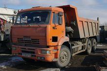 2008 KAMAZ 6520-61 dump truck