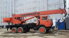 2008 KAMAZ 53215 mobile crane