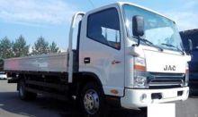 2016 JAC N75 dump truck