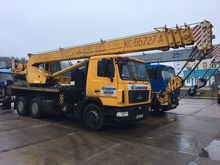 2013 KS 55727-A on chassis MAZ