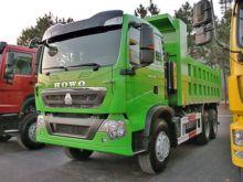 2017 HOWO T5G dump truck