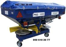 RMD-500 / 1000 / 3000 l. fertil