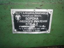 Used 2011 AGROREMMAS
