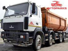 2014 MAZ 6516B9 dump truck