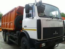 Used 2012 MAZ 551605