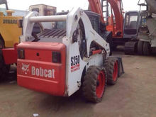 2015 BOBCAT S250 skid steer