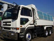 2001 NISSAN Ud dump truck
