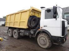 2008 MAZ 551605 dump truck