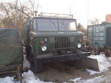 1985 GAZ 66.. 4x4.. ex military