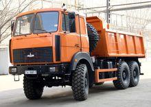 New 2015 MAZ 6517H9-
