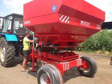 DCM GR 2, MAXI 1500 fertiliser