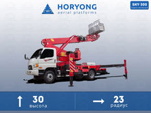 2017 HYUNDAI HD-78 bucket truck