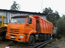 2015 KAMAZ 6520-43 dump truck