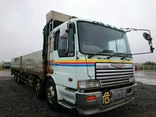 1992 HINO Dolphin flatbed truck