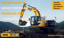 Used 2008 JCB 3CX Si