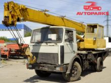 1992 MAZ KS 3577-4 mobile crane