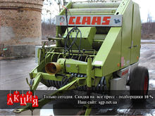 CLAAS Rollant 44S round baler