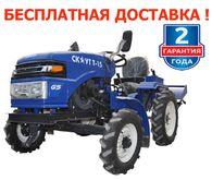 Used Mototraktor Gar