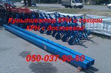 Used Krn-5,6 (Krnv-4
