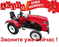 2016 XF Mototraktor Forte T-241