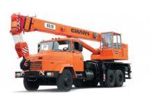 2016 KRAZ 65053 (KTA-28) mobile