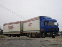 Used 2013 MAZ 631019
