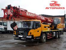 2013 SANY QY25C mobile crane