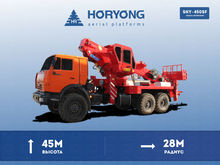 2016 KAMAZ 43118 bucket truck