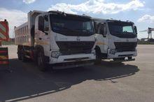 2017 HOWO dump truck