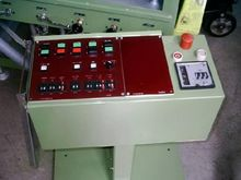 ILLIG SB 74 c-4 Skinmaschine an