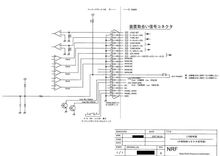 2013 NRF NR05F10-100M-01