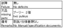 Panasonic NM-2332F