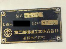 1973 Fujikoshi USP-L