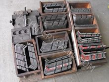 Used Parts for CM&E Slabbers