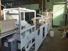 2012 KMI Pulp Machines KMI 7025