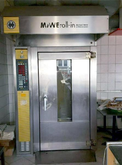 1992 MIWE 60/80 racking furnace