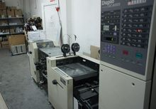 Used 1987 Duplo Coll