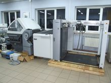 Folding machine Heidelberg Stah